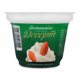 Десерт сирний Яготинське Мигдаль 5% стакан