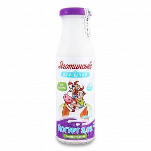 Йогурт Яготинське для дітей безлактозний від 8 місяців 3%