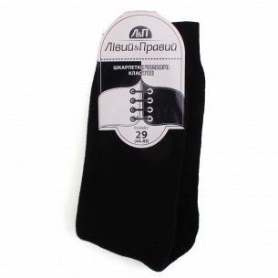 Шкарпетки чоловічі...