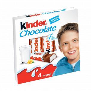 Шоколад Kinder T4