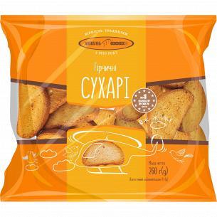 Сухарі Київхліб Гірчичні