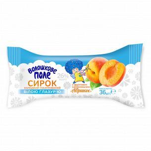 Сырок Волошкове Поле в белой глазури абрикос 26%
