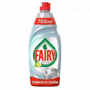 Средство для мытья посуды FAIRY Platinum Лимон та лайм 700мл