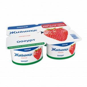 Йогурт Живинка Полуниця 1,5%
