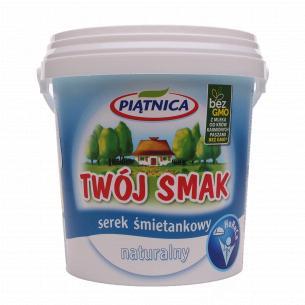 Сир Piatnica Twоj Smak...