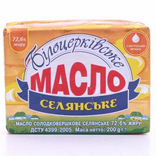Масло солодковершкове...
