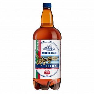 Пиво Жигулевское Минское...