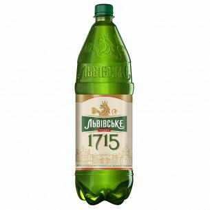 Пиво Львівське 1715 світле