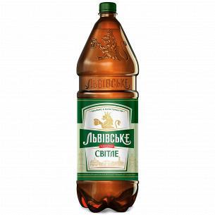 Пиво Львівське светлое