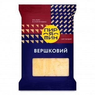 Сир Пирятин Вершковий 50%