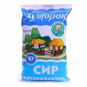 Сир кисломолочний Хуторок 10%