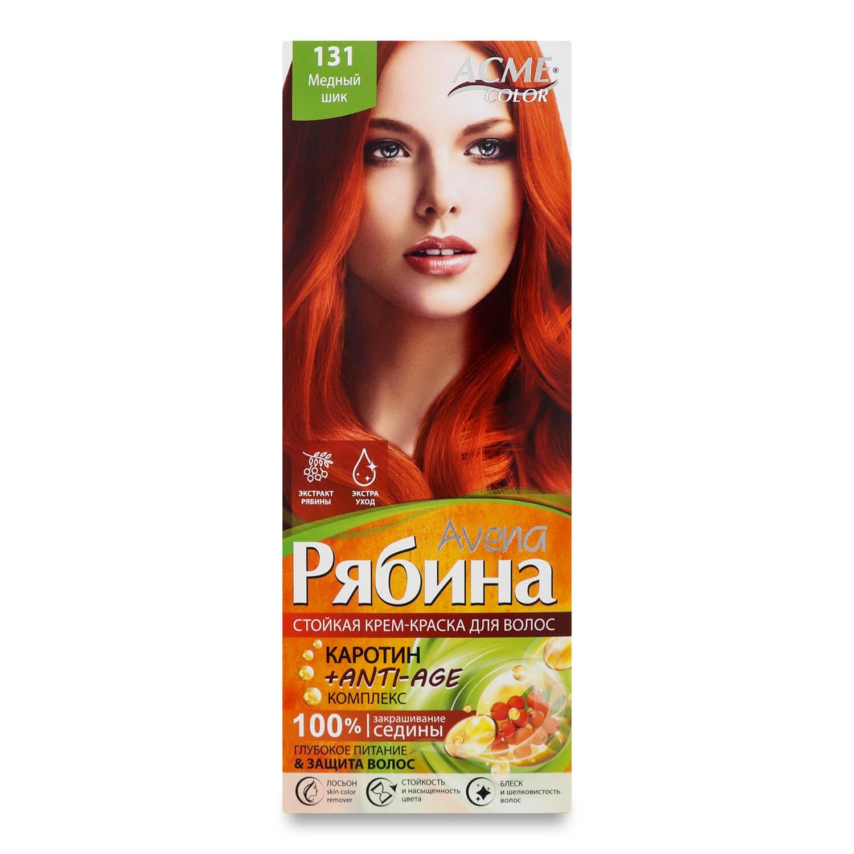 Краска для волос Acme Color Avena Рябина +Anti-Age 131 Медный шик