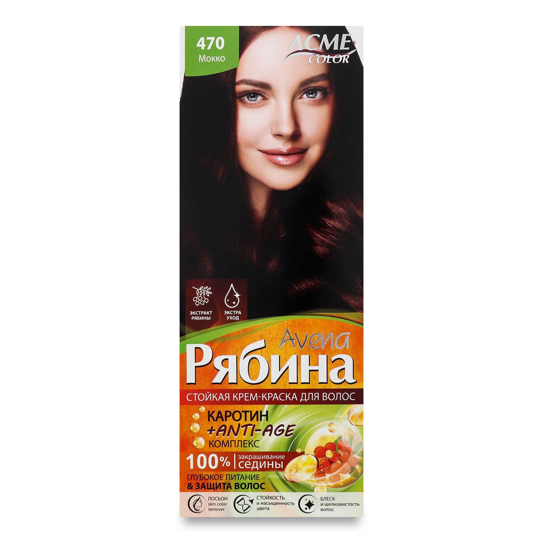 Краска для волос Acme Color Avena Рябина +Anti-Age 470 Мокко