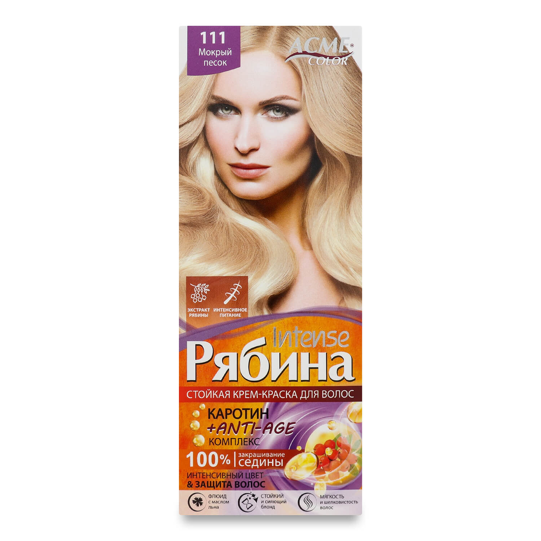 Краска для волос Acme Color Intense Рябина +Anti-Age 111 Мокрый песок