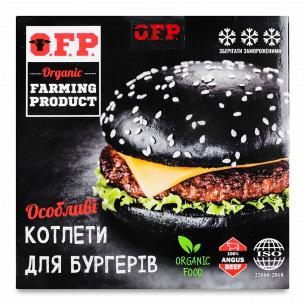 Гамбургер яловичий заморожений