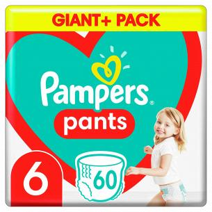 Підгузки-трусики Pampers...