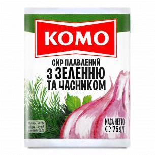 Сыр плавленый Комо с зеленью и чесноком 55%