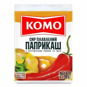 Сыр плавленый Комо Паприкаш с болгарским перцем и чили 55%