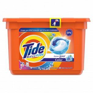 Капсули Tide з ароматом Lenor