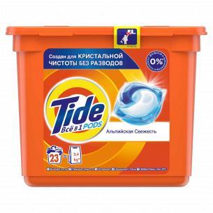 Капсулы для стирки Tide...