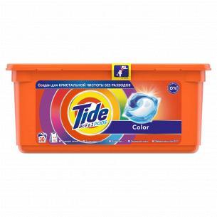 Каспули для прання Tide...