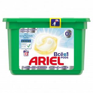 Капсулы для стирки Ariel...
