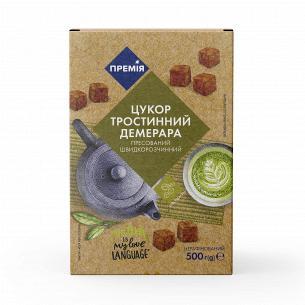 Сахар Премія Демерара тростниковый коричневый пресованный