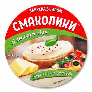 Закуска Тульчинка Смаколики Смак піци з сиром 55%