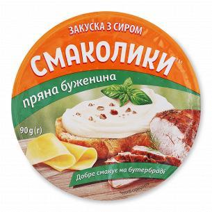 Закуска Тульчинка Смаколики Пряная буженина і сир 55%