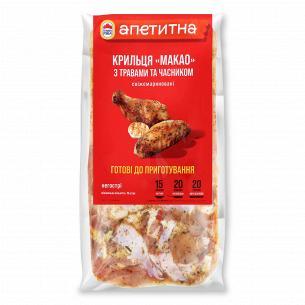 Крылышки цыпленка-бройлера Наша Ряба Аппетитная с травами и чесноком Макао, охлажденные