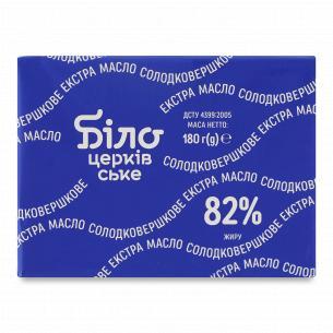 Масло солодковершкове Білоцерківське Екстра 82%