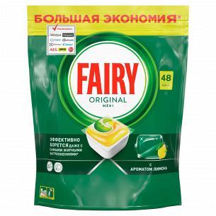 Таблетки для посудомийних машин Fairy Original  48 шт