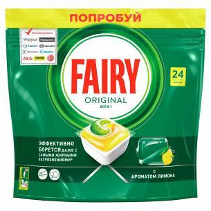 Таблетки для посудомийних машин Fairy Original  24 шт