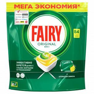 Таблетки для посудомийних машин Fairy Original  84 шт