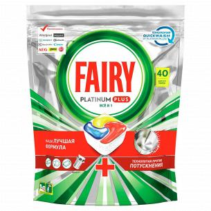 Таблетки для посудомийних машин Fairy Platinum Plus, 40 шт