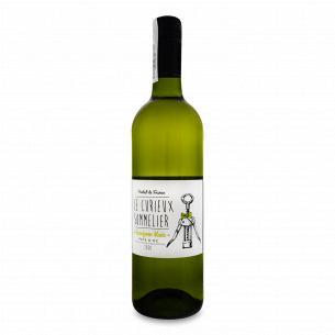 Вино Le Curieux Sommelier Sauvignon Blanc