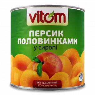 Персики Vitom в легком сиропе