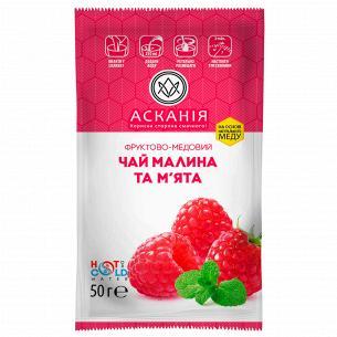 Чай Асканія Малина и мята