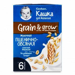 Каша пшенично-овсяная Gerber молочная