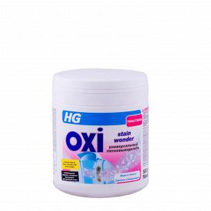Пятновыводитель для ткани HG Oxi