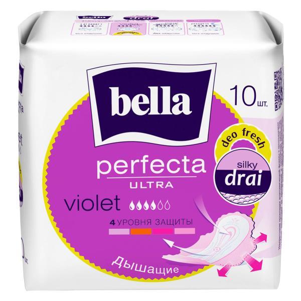 Прокладки гигиенические Bella Perfecta Violet Deo
