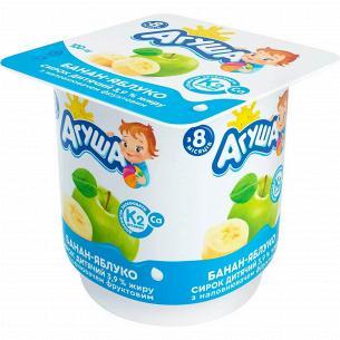 Творожок ТМ Агуша детский банан яблоко с 8 месяцев 3,9% стакан