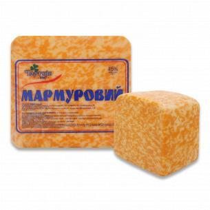 Сыр Чортків Мраморный твердый 45%