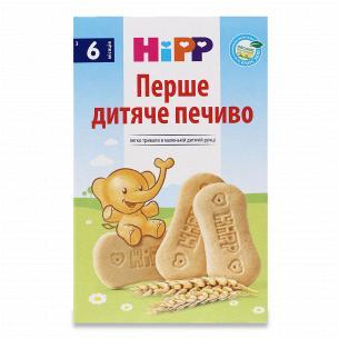 Печиво HiPP Перше дитяче