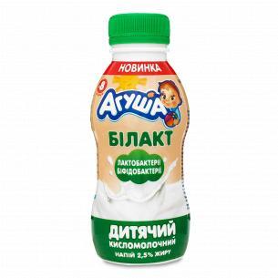 Білакт кисломолочний Агуша...