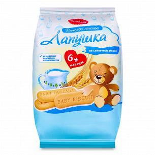 Печиво Слодыч Лапушка дитяче