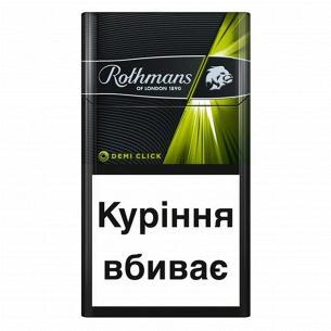 Сигареты Rothmans Demi Click