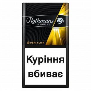 Сигареты Rothmans Demi Click Amber
