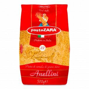 Макаронные изделия Pasta...