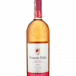 Вино Francois Dulac IGP розовое